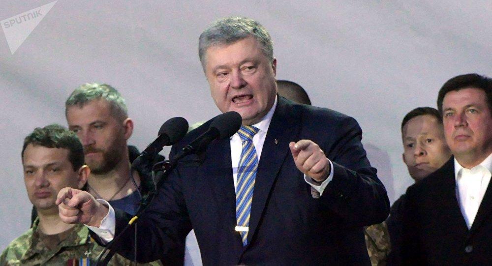 Petró Poroshenko, presidente de Ucrania, en la ciudad de Cherkasy