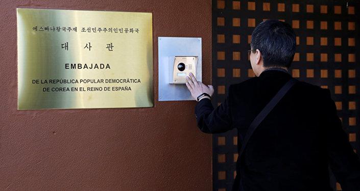 Embajada de Corea del Norte en Madrid (archivo)