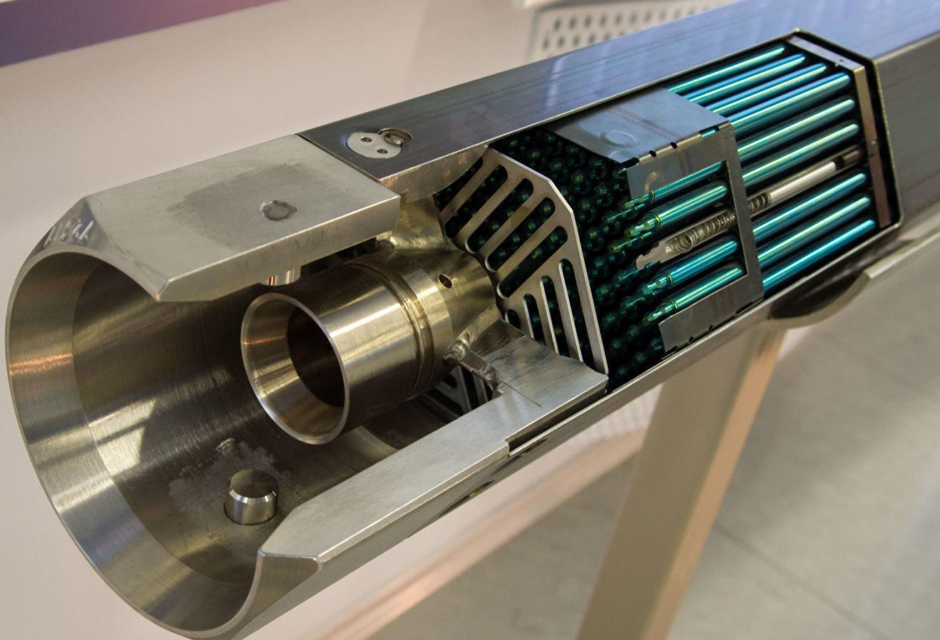La barra de un reactor atómico