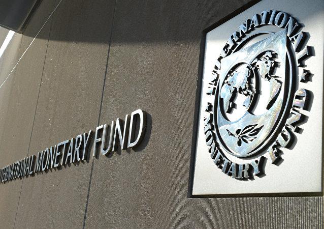 Logo de FMI