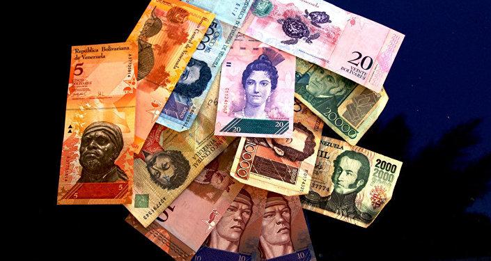 FMI rebaja previsión del PIB de México ante cambio de políticas