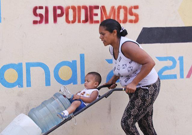 Venezolanos (imágen referencial)