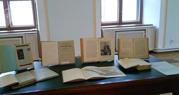 Algunos de los libros expuestos