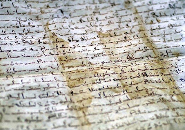 Un manuscrito (imagen referencial)