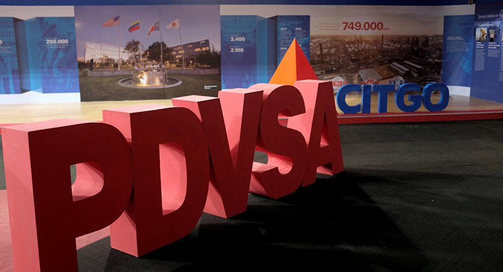 Los logotipos corporativos de la petrolera estatal PDVSA y Citgo Petroleum Corp se ven en Caracas, Venezuela