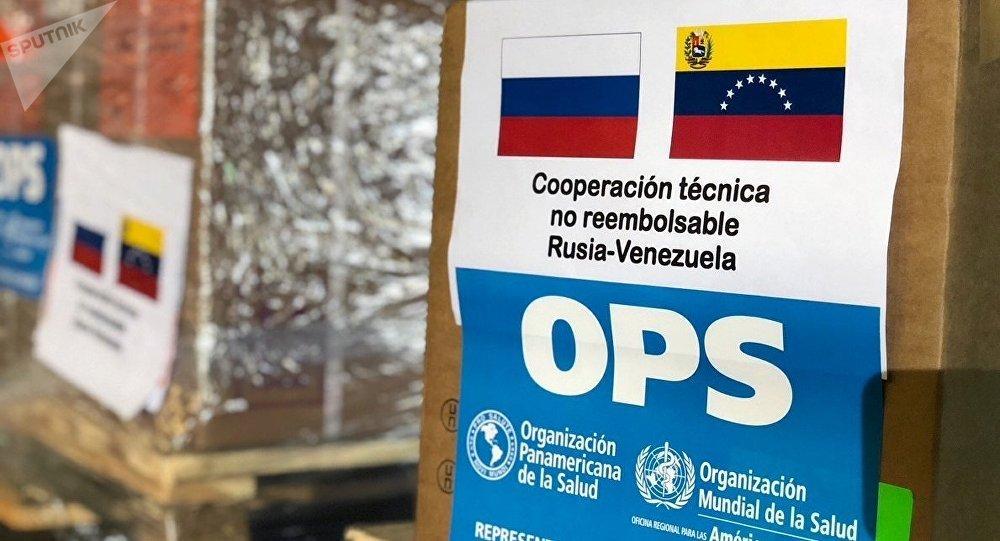 Ayuda humanitaria rusa para Venezuela (archivo)