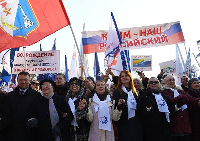 Una marcha en conmemoración a los 5 años de la reunificación de Crimea a Rusia