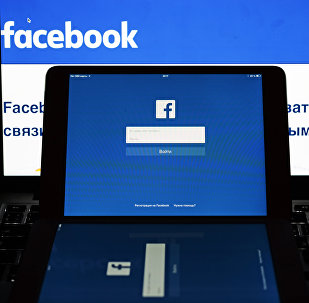 La red social Facebook (imagen referencial)