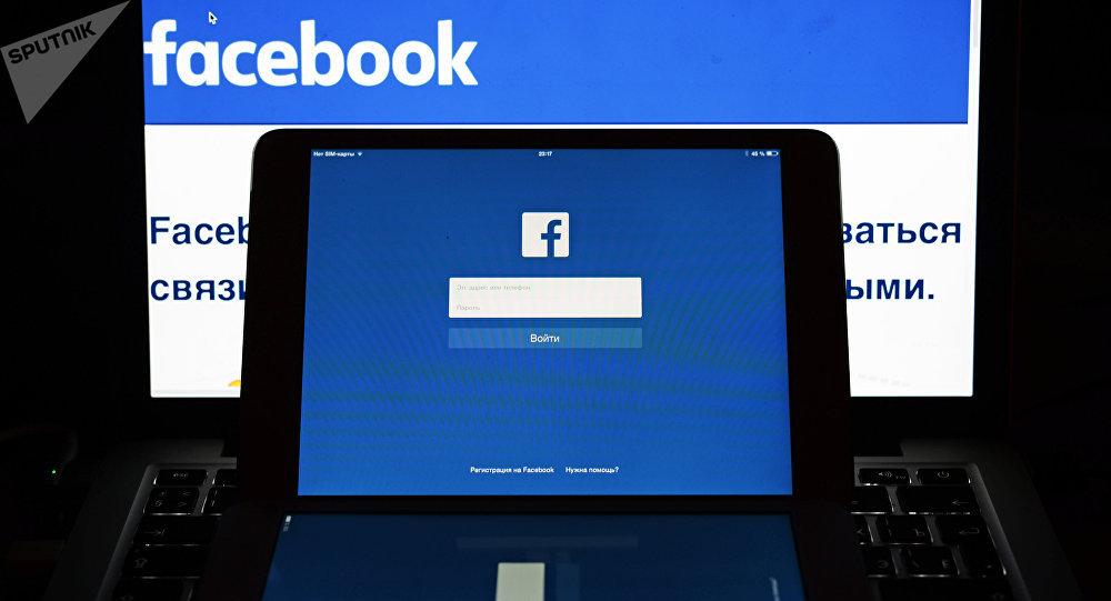 La red social Facebook (archivo)