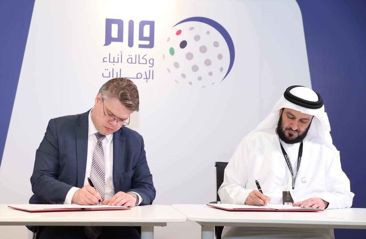 Sputnik y emiratí WAM firman un memorando de entendimiento