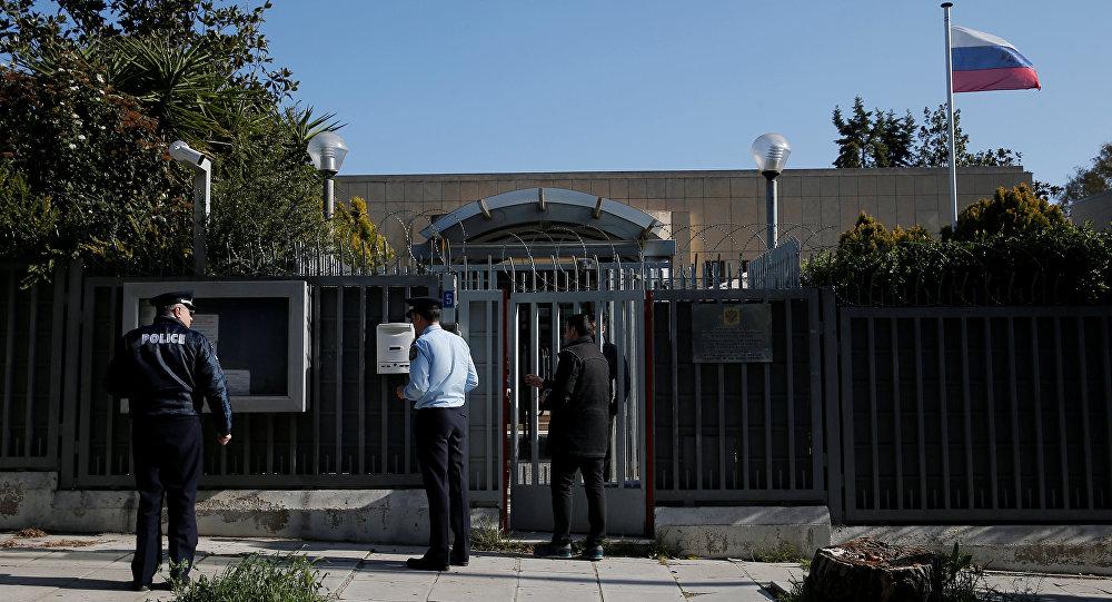 El Consulado ruso en Atenas, Grecia