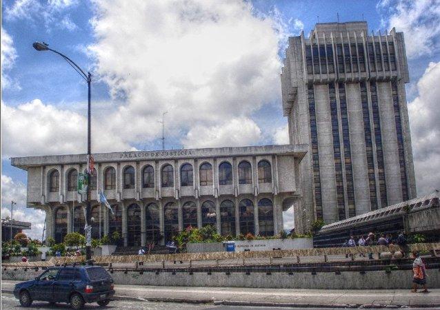 La Corte Suprema de Justicia, Guatemala