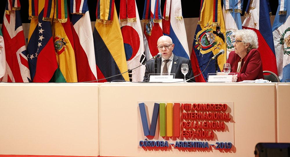 De manera marginal, el debate sobre el lenguaje inclusivo se ha colado en el Congreso Internacional de la Lengua Española