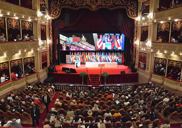 El Congreso Internacional de la Lengua Española en Córdoba, Argentina