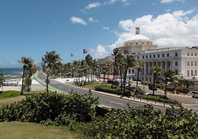 El Capitolio de Puerto Rico en San Juan