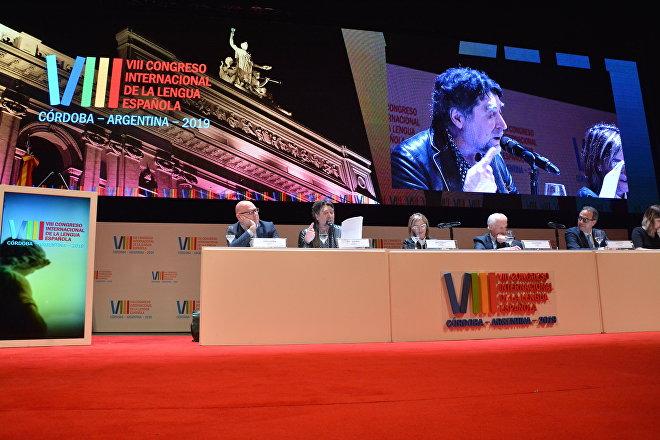 Panel sobre diversidad lingüística en el Congreso Internacional de la Lengua Española