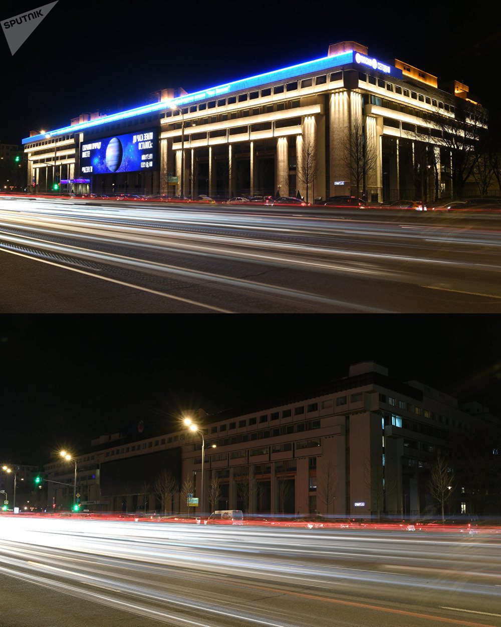 La sede de la agencia Rossiya Segodnya