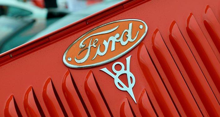 Logo de Ford, la empresa estadounidense fabricante de automóviles