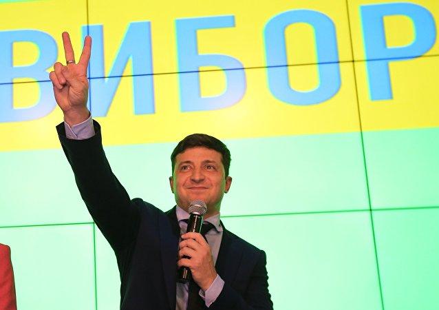 Elecciones presidenciales en Ucrania