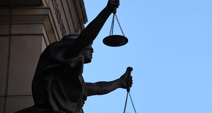 Una estatua de Justicia (imagen referencial)