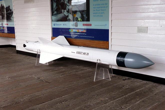 Un misil Exocet AM 39 en exhibición