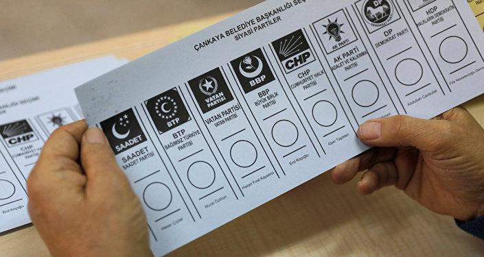 Partido exige recuento de votos — Turquía