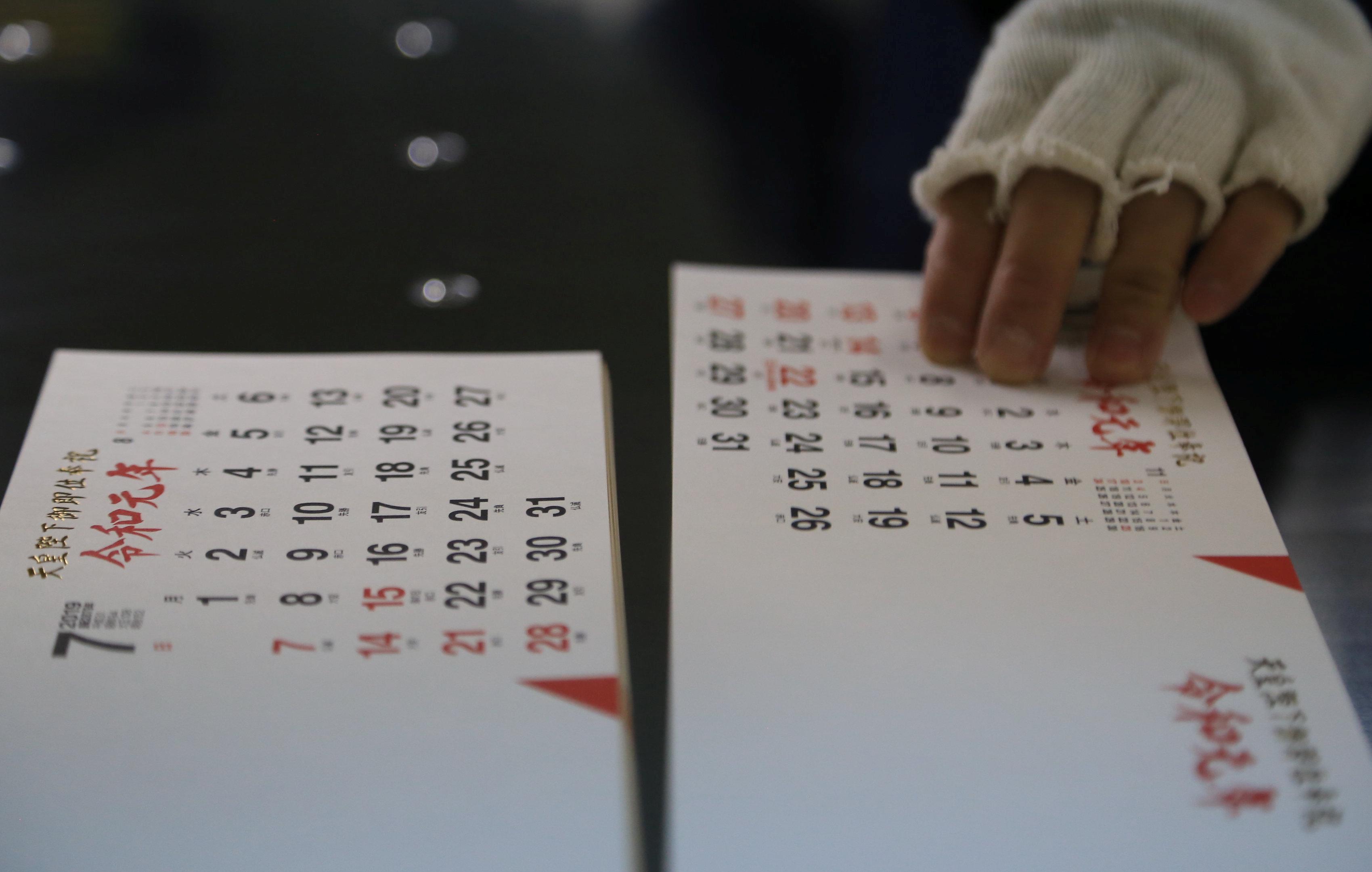 Calendario con el nombre de la nueva era imperial japonesa