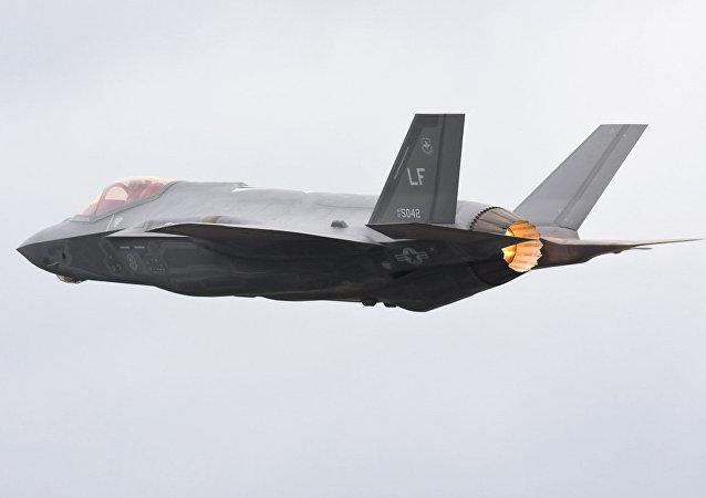 El caza estadounidense F-35 (archivo)