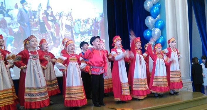 Baile folclórico ruso