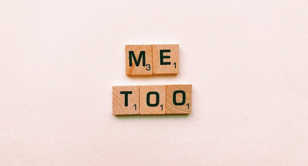 MeToo, la consigna que guió a los movimientos feministas de EEUU y otros países