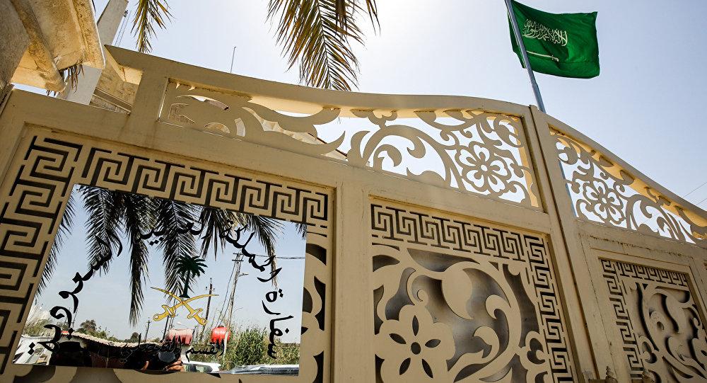 Nuevo Consulado de Arabia Saudí en Bagdad, Irak