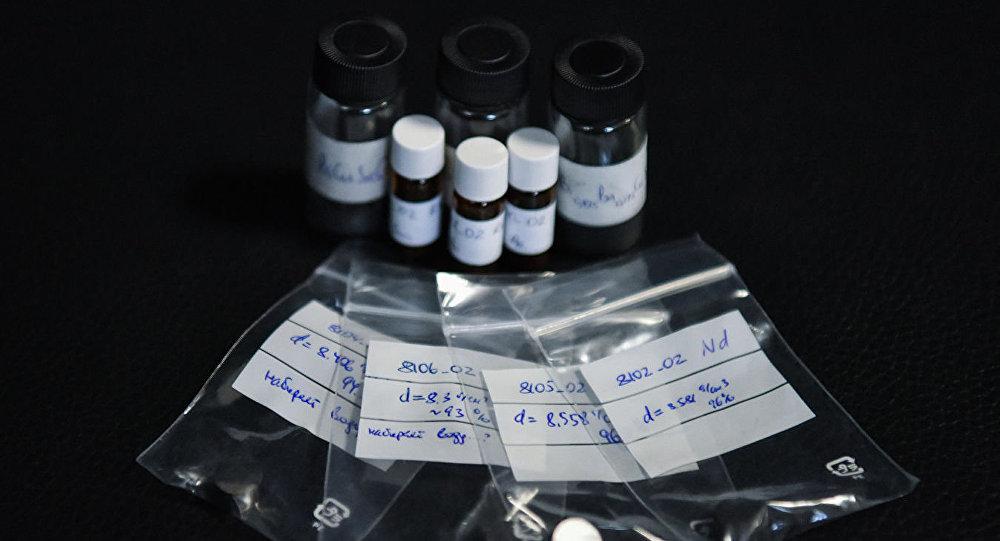 BiCuSeO (bismuto-cobre-selenio-oxígeno) en polvo