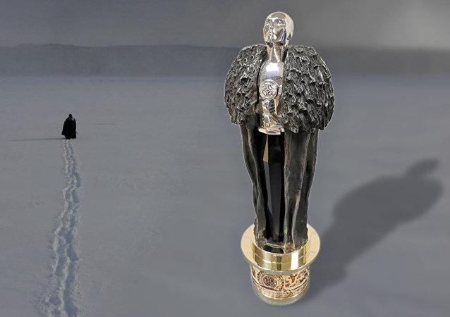Yakutia fabrica un 'Óscar' para la serie 'Juego de tronos'