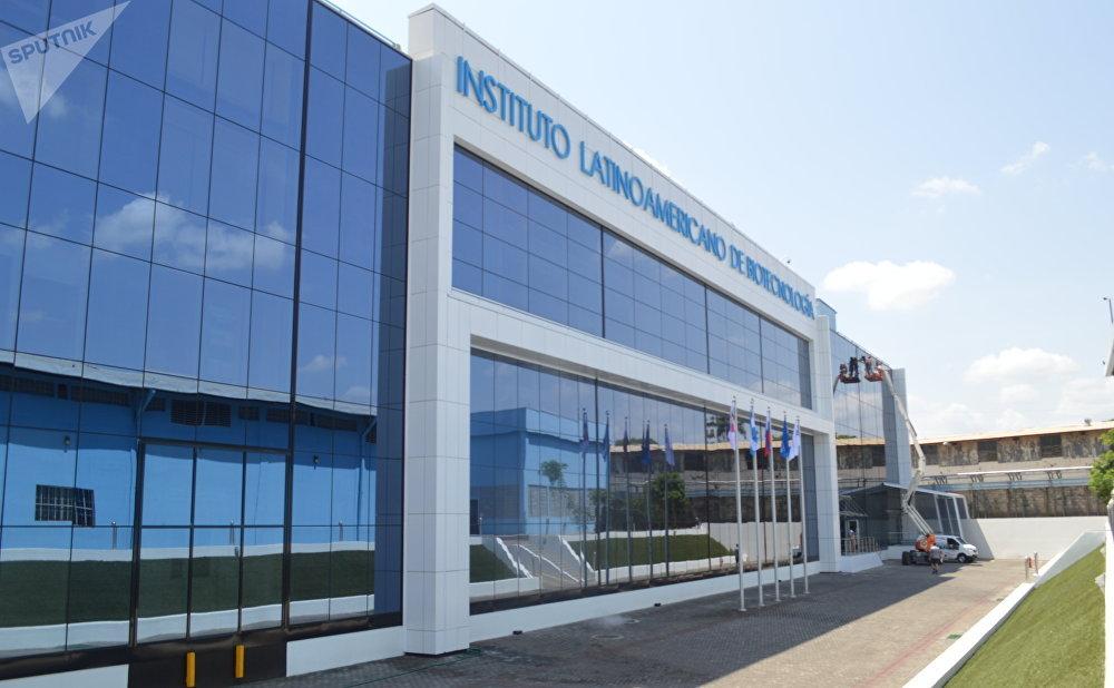 Rusia y Nicaragua fortalecen relaciones económicas