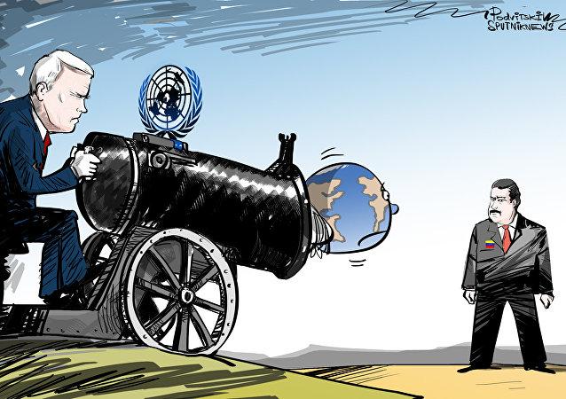 La ONU, ¿un proyectil en el cañón de EEUU contra Venezuela?
