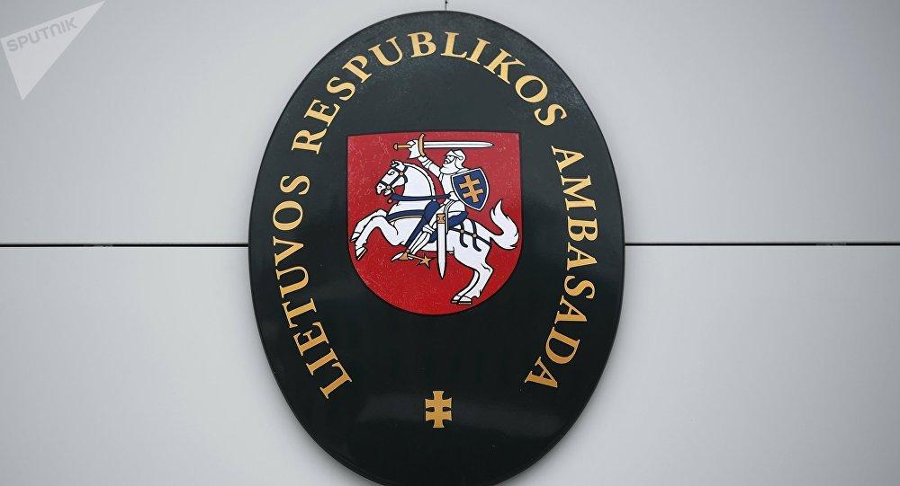 Embajada de Lituania en Moscú