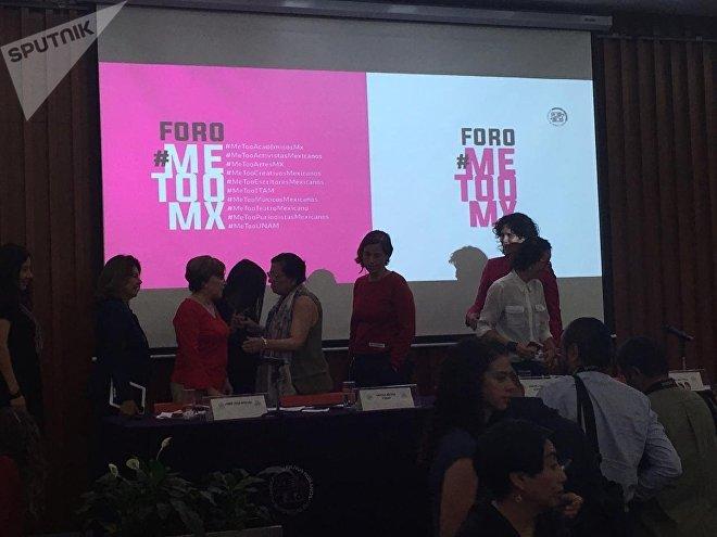 El Foro #MeTooMx en Ciudad de México