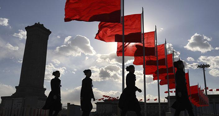 Banderas de China
