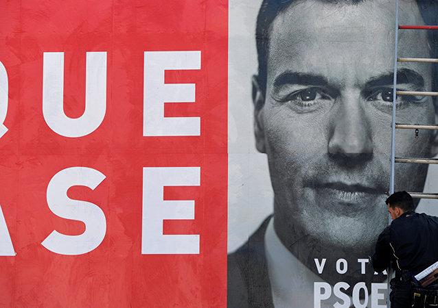 Cartel electroral de PSOE