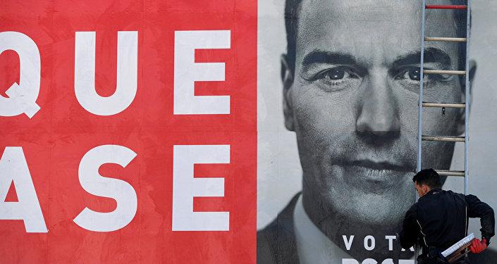 El barómetro de laSexta daría ganador al PSOE — Encuesta Elecciones Generales