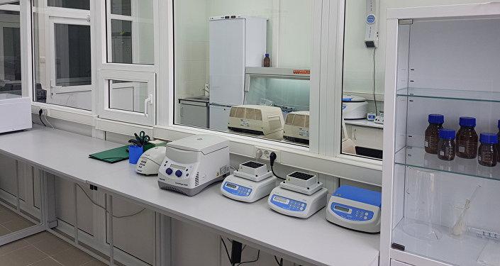 Laboratorio de MyGenetics