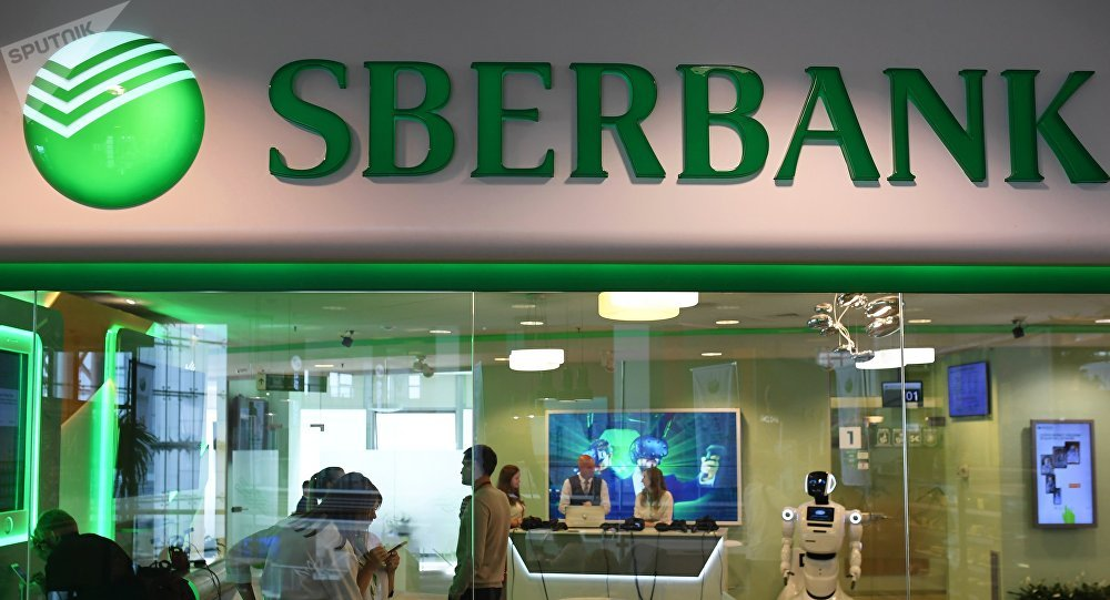 Logo de Sberbank (archivo)
