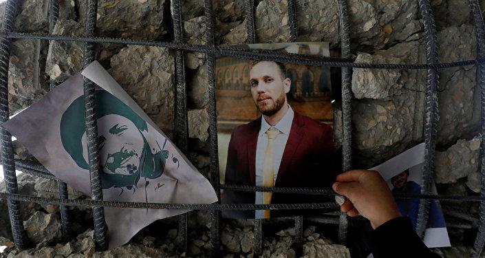 Imagen de Salah Barghouti, el miliciano palestino que llevó a cabo un ataque contra colonos judíos en la Cisjordania ocupada