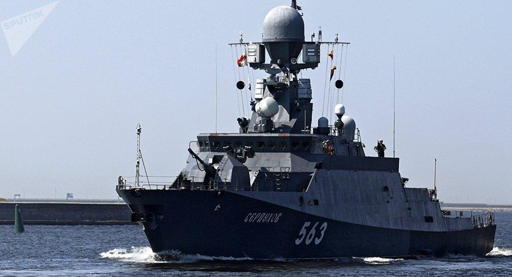 El buque Serpukhov
