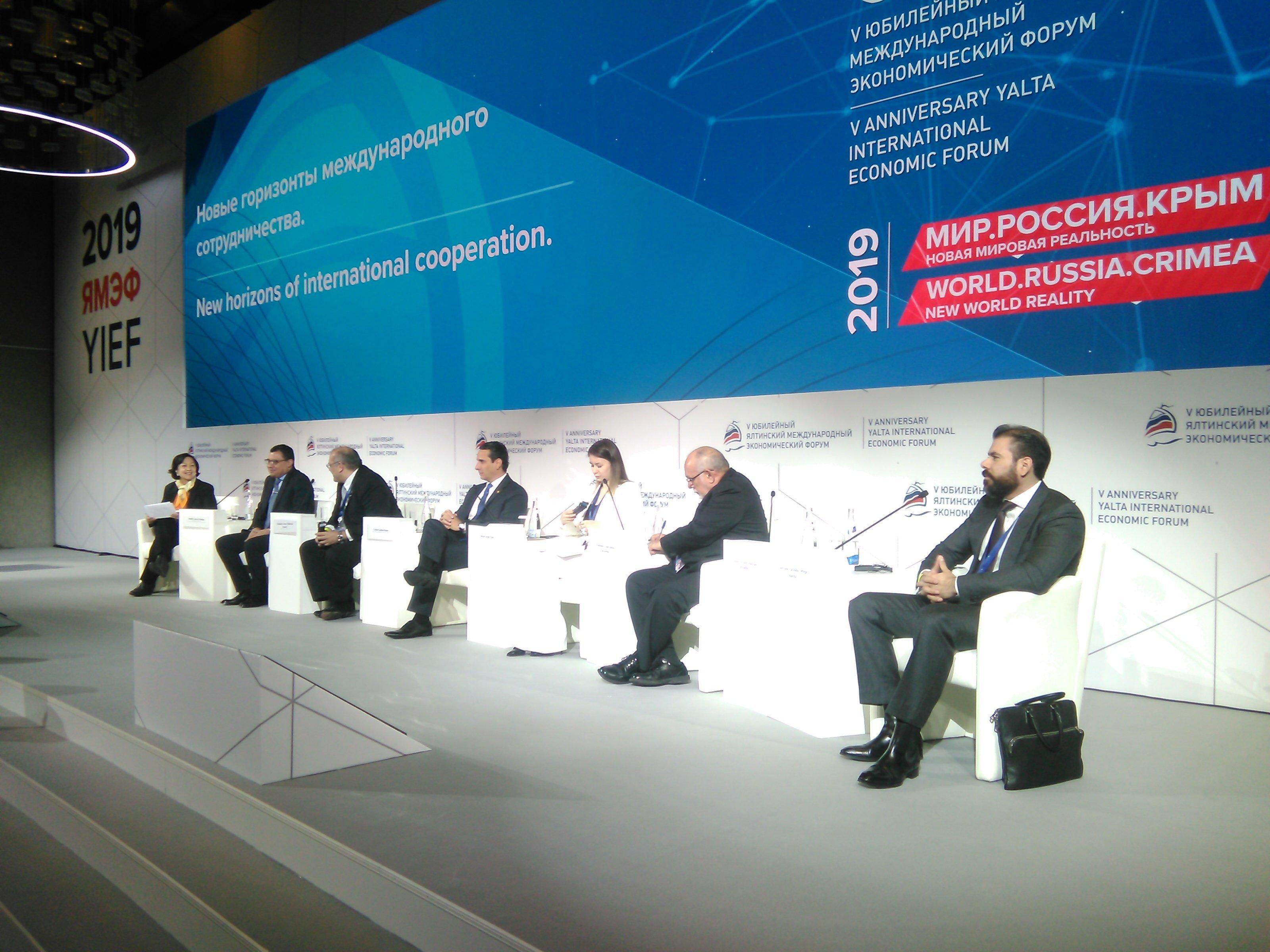 Sesion Nuevos horizontes de cooperacion