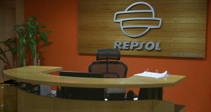 Las oficinas de Repsol en Caracas