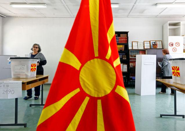 Elecciones presidenciales en Macedonia del Norte