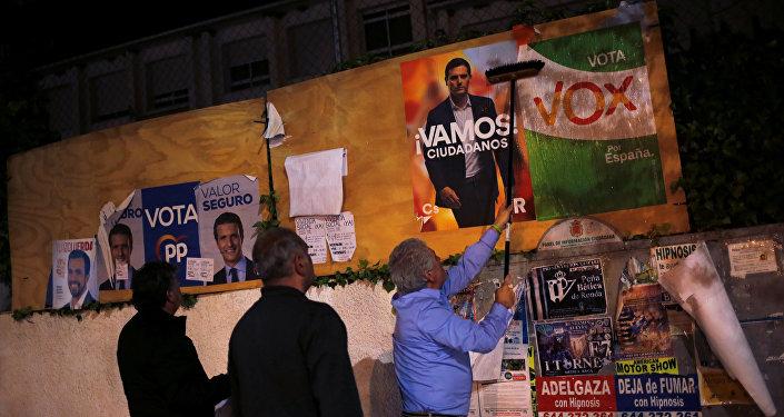 Se acercan las elecciones generales en España