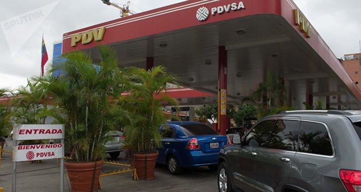 Una gasolinera de PDVSA