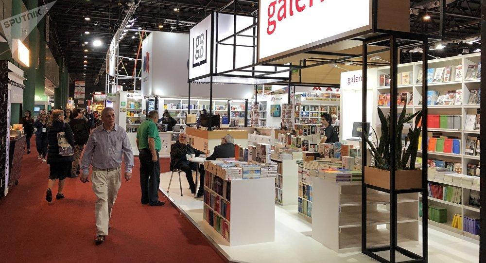 La 45º edición de la Feria Internacional del Libro